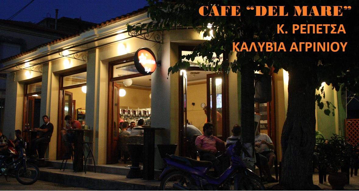 Kafe Del Mare