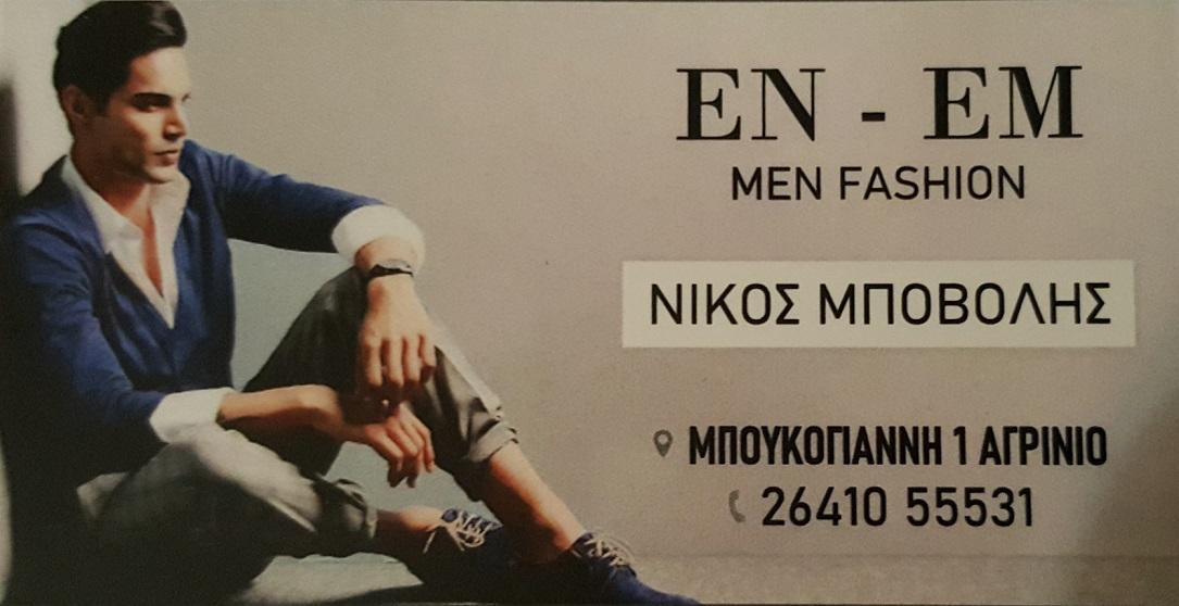en_em_mpovolis_nikos1